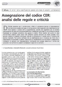 assegnazione-codice-cer